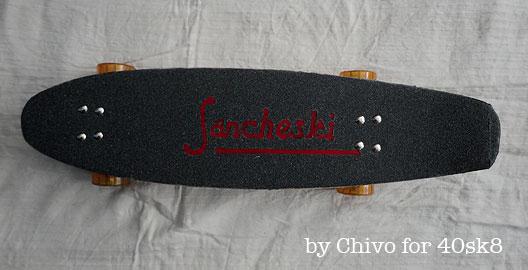 Restauraci?n skateboard Sancheski